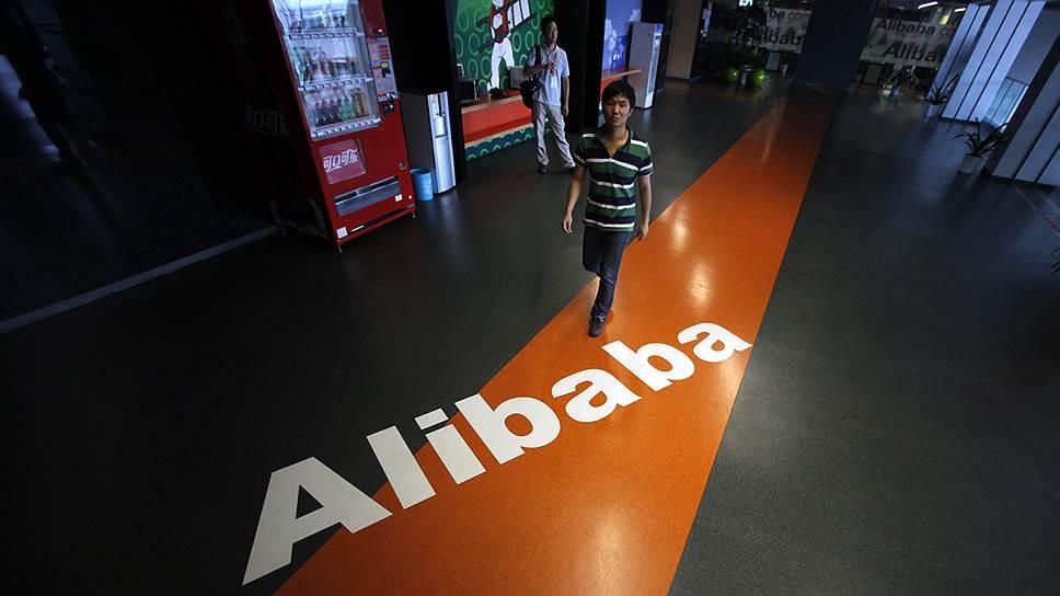 Как Alibaba подала на IPO