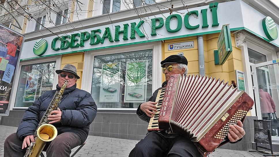 Почему Крым остался без украинских банков