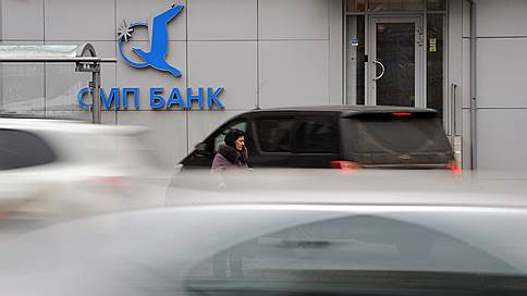 Латвийский SMP Bank поменял структуру владельцев и название  / Контрольный пакет банка больше не принадлежит братьям Ротенбергам