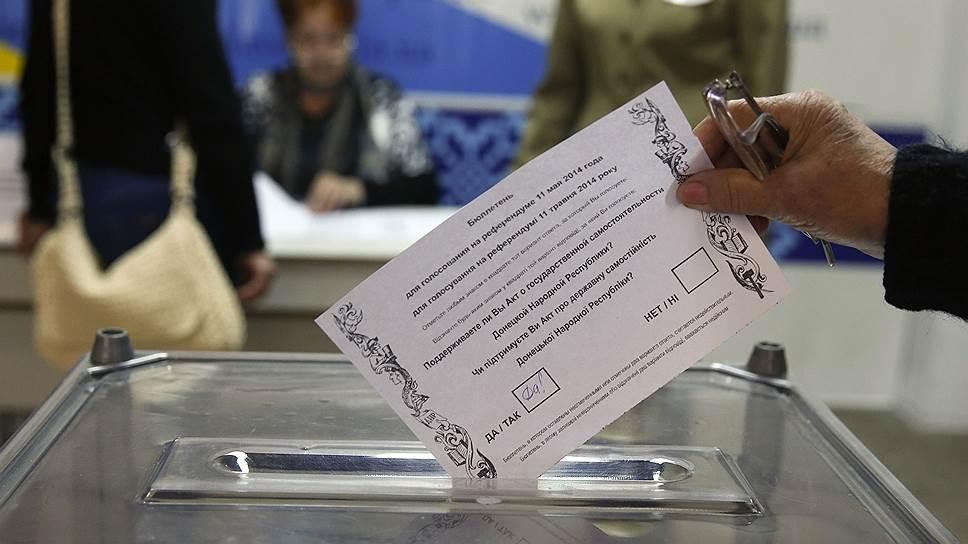 Бюллетень, которая используется во время голосования на востоке Украины. На плебисцит вынесен один вопрос: «Поддерживаете ли вы акт о государственной самостоятельности Луганской (Донецкой) народной республики?»