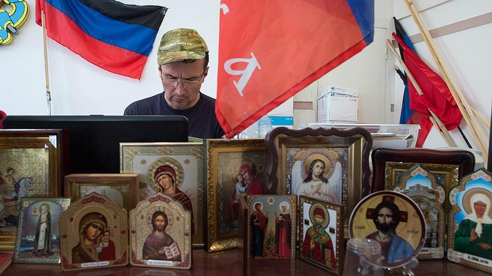 Центральная избирательная комиссия Краматорска