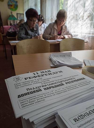 Референдум о самоопределении проходит во всех районах Донецкой области. На фото: избирательный участок в одной из школ Краматорска