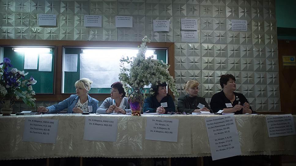 Избирательный участок в химическом техникуме Славянска