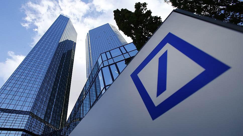 Топ-менеджеры Deutsche Bank не виноваты в манипуляциях LIBOR