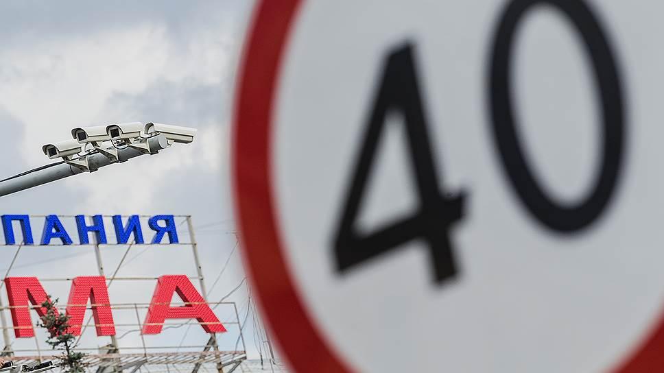 Сколько потратят на дорожные камеры