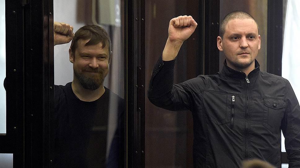 Защита Сергея Удальцова приступила к представлению доказательств