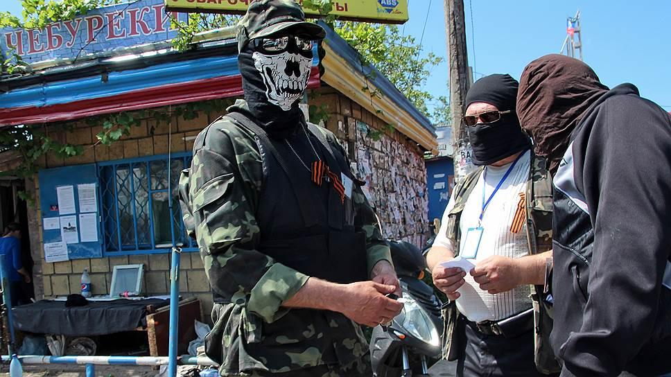 Как ДНР перешла на «военное положение»