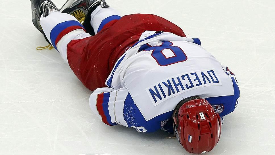 Как Александр Овечкин получил травму  в матче с Германией