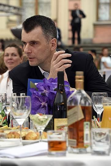 Михаил Прохоров, победивший в номинации «Сделка года»