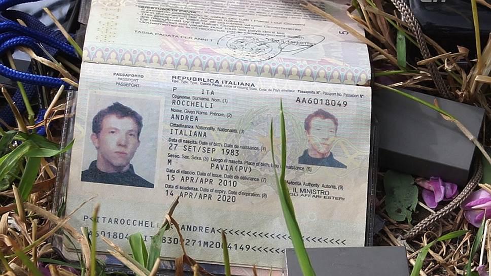 Как на Украине убили итальянского журналиста