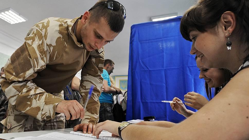 Выборы по-киевски
