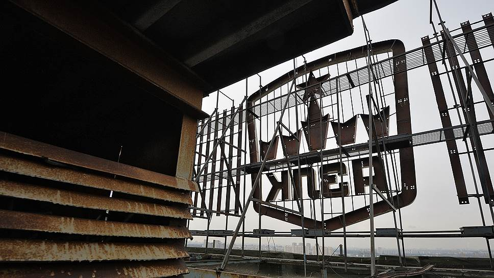 """Завод «Москвич», основанный в 1930 году, окончательно встал еще в 2001 году, а в 2006-м был признан банкротом. В том же году недвижимость «Москвича» — 54 объекта площадью около 750 тыс. кв. м — ушла с молотка за 5,6 млрд руб. группе «Метрополь». Впоследствии некоторые здания выкупило правительство Москвы, решив на территории части из них, включая административный корпус АЗЛК, организовать «Технополис """"Москва""""»"""
