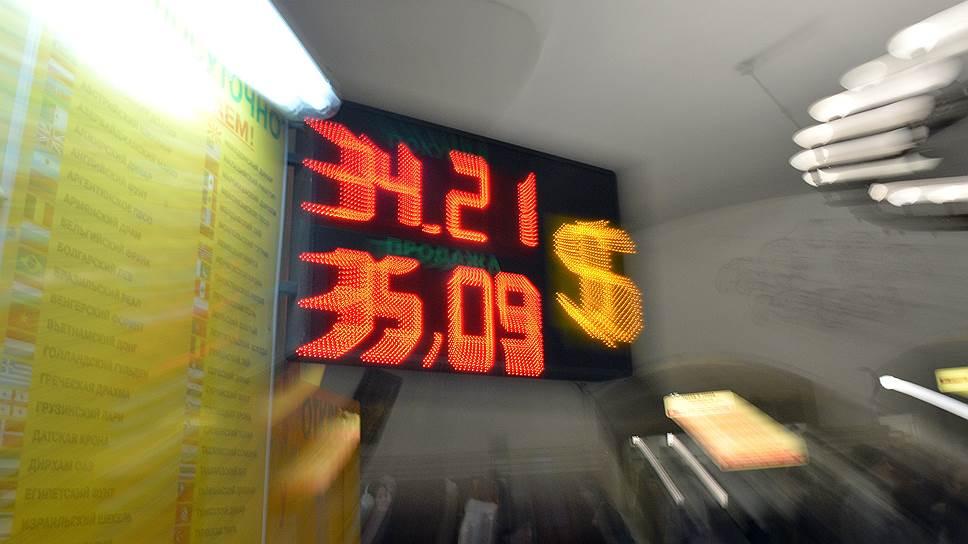 Как рубль расплатился за Украину