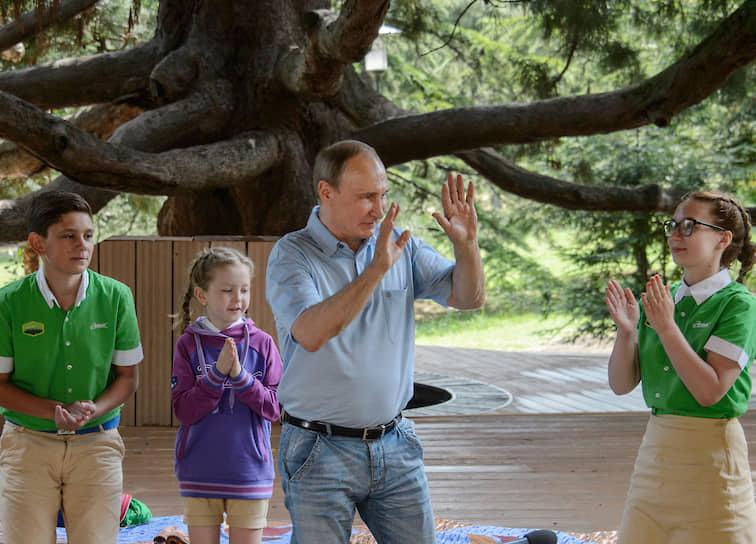 В июне 2017 года лагерь посетил президент РФ Владимир Путин. «Я знаю, что вас здесь учат главному — учат дружить. И я вас призываю именно к этому. Откуда бы ни приезжали ваши сверстники, вы всегда должны знать, что это ваши друзья»,— сказал он детям