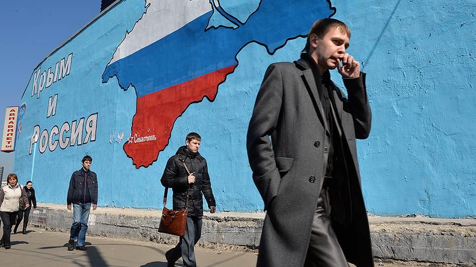 Почему россияне все больше доверяются власти
