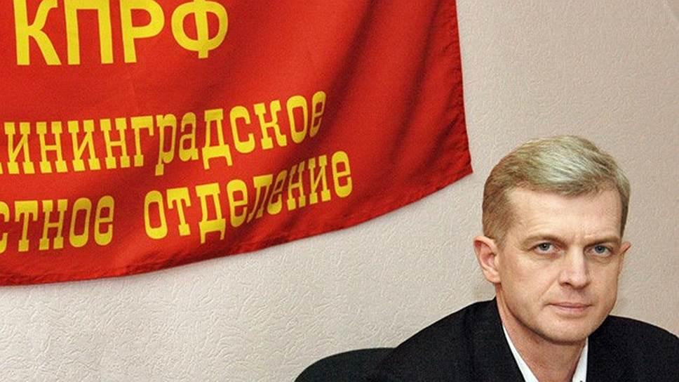 Почему калининградских коммунистов рассорил кадровый вопрос