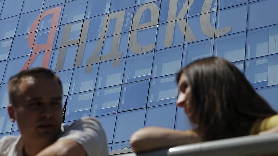Как «Яндекс» решил разместиться в Москве