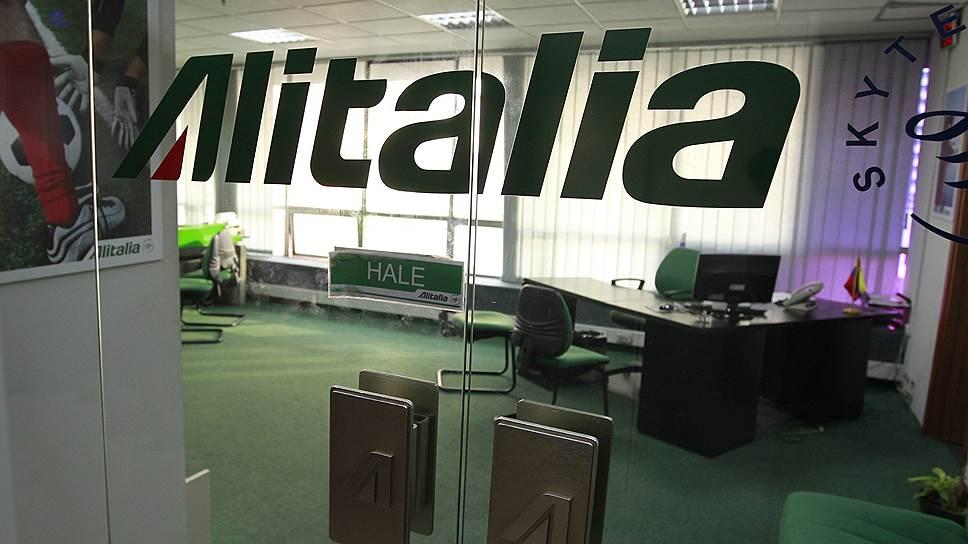 Почему Etihad купила пакет акций Alitalia