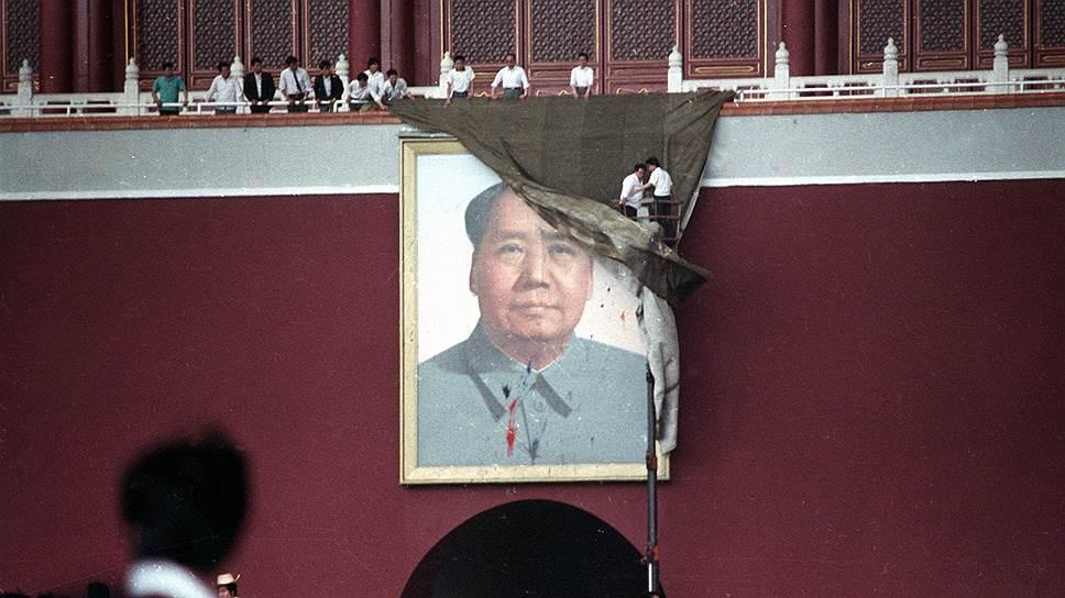 За время акции протеста часть радикально настроенных демонстрантов измазала красной краской портрет Мао, висящий над воротами в Запретном городе. Остальные протестующие не поняли этих действий и передали радикалов властям для наказания. В тюрьме демонстранты провели около 20 лет