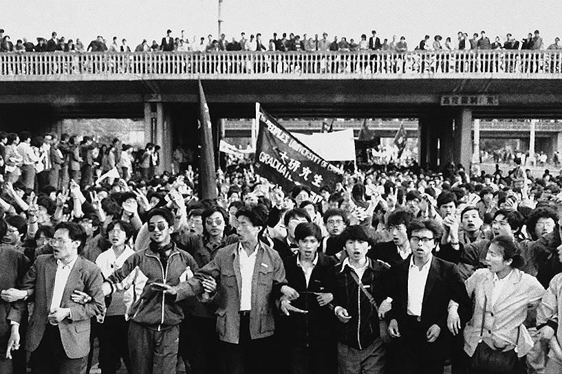 Демонстрация на площади Тяньаньмэнь 27 апреля 1989 года