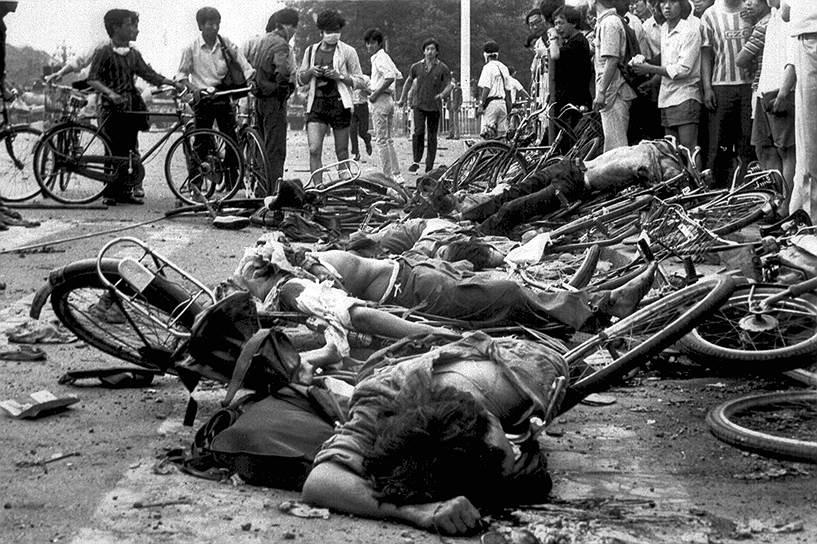 Точных данных о погибших и пострадавших в ходе зачистки площади Тяньаньмэнь нет до сих пор — оценки числа жертв варьируются, от нескольких сотен до нескольких тысяч человек