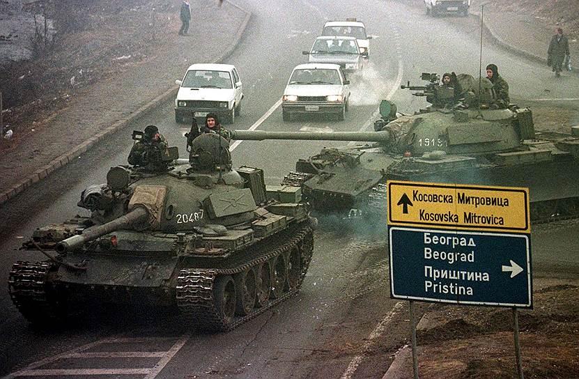 18 марта 1999 года страны НАТО, заявив о «гуманитарной катастрофе», потребовали ввести в край военный контингент. Их проект соглашения, в том числе, предусматривал полную политическую автономию Косово и вывод оттуда югославских силовиков. Окончательный статус Косово предлагалось определить «волей народа». 23 марта Югославия выступила против ввода сил НАТО. Обвинив Слободана Милошевича в военных преступлениях, 24 марта 1999 года войска НАТО начали бомбить территорию Югославии<br>На фото: танки югославской армии едут в Приштину, чтобы спасти захваченных в плен сепаратистами солдат, 9 января 1999 года