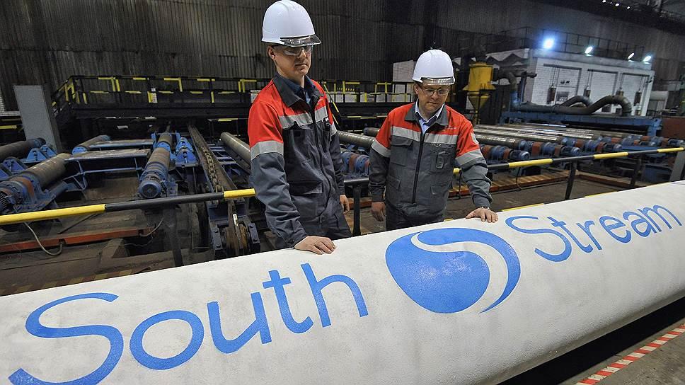 Почему Сербия приостанавливает работы по South Stream