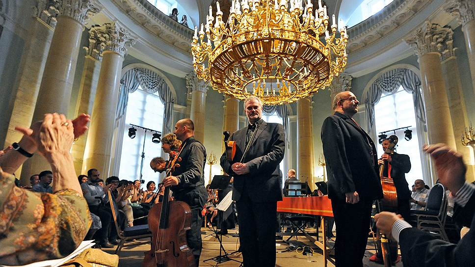 Концерт Берлинской академии старинной музыки в Архангельском
