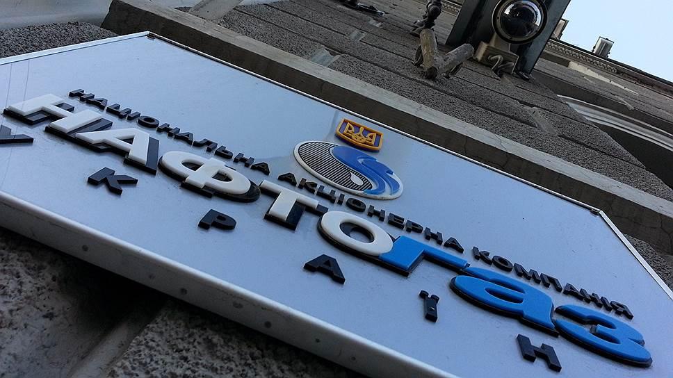 В какую цену Украина оценила российский газ