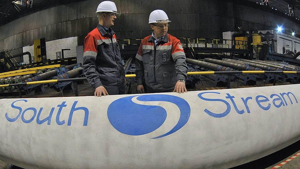 Как Еврокомиссия давит на участников South Stream