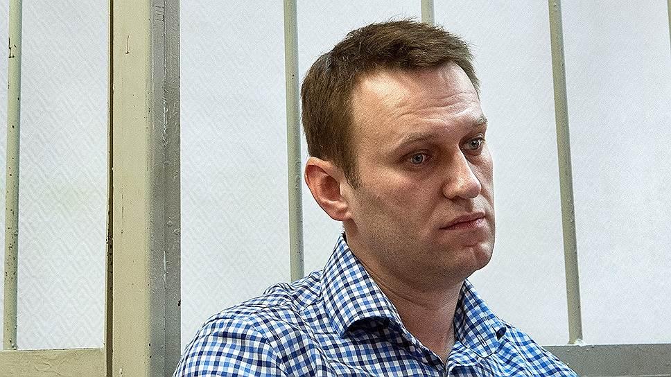 Как у Алексея Навального прошел обыск