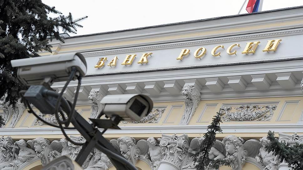 Как ЦБ лишил лицензии банк «Замоскворецкий»