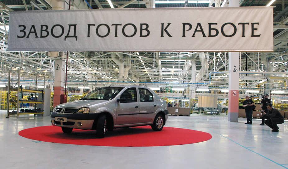 Часть территории (недостроенный завод двигателей) была выкуплена «Рено Россия». В 2015 году компания подавала заявку в Роспатент на регистрацию товарного знака «Москвич». СМИ сообщали, что предприятие под возрожденным брендом может начать продавать свои бюджетные модели — Logan (на фото), Sandero, Duster