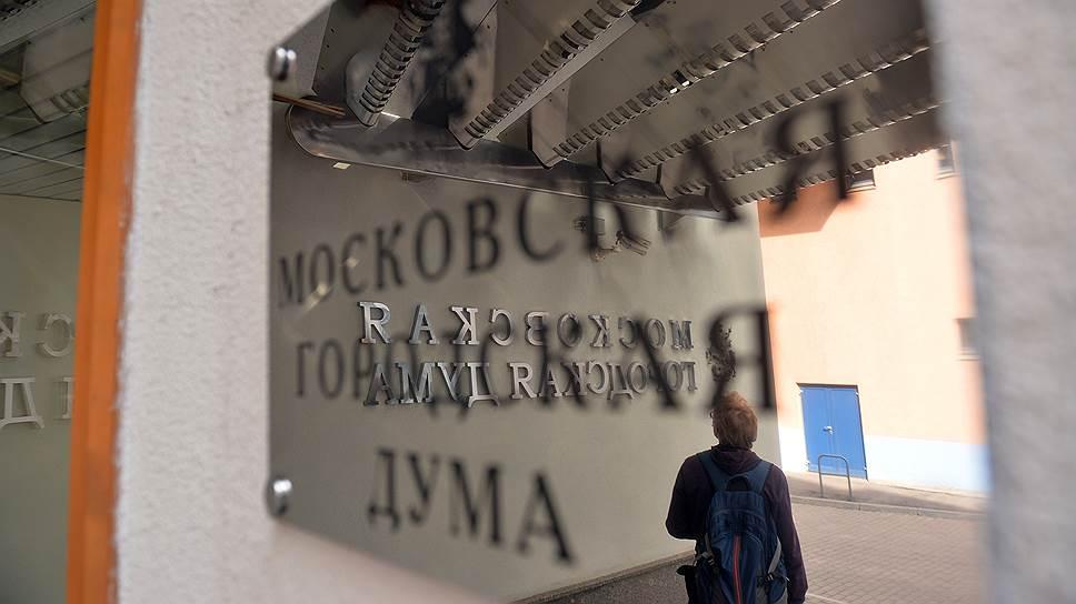 Московской оппозиции смонтировали сбор