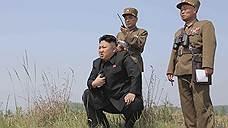 Хлопоты товарища Ким Чон Ына