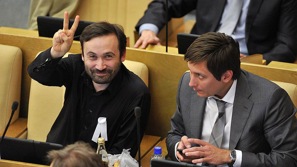 Как Госдума завершила очередной парламентский сезон