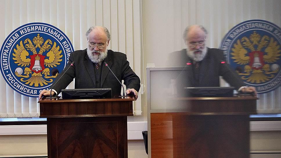 Как ЦИК нашел нарушения в работе избиркомов Санкт-Петербурга
