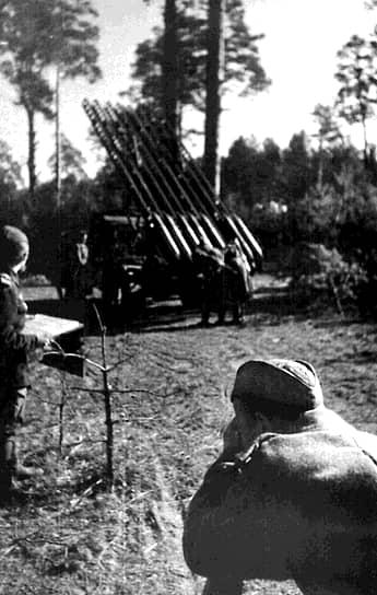 В соответствии с директивой командующего войсками Московского военного округа от 28 июня 1941 года к 1 июля была сформирована Первая отдельная экспериментальная батарея полевой реактивной артиллерии Красной армии