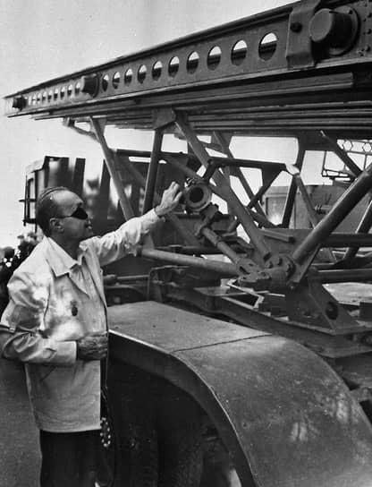 «Катюша» стала первой отечественной мобильной многозарядной реактивной системой залпового огня, которая включала в себя реактивные снаряды, пусковые установки, приборы управления стрельбой и транспортные средства