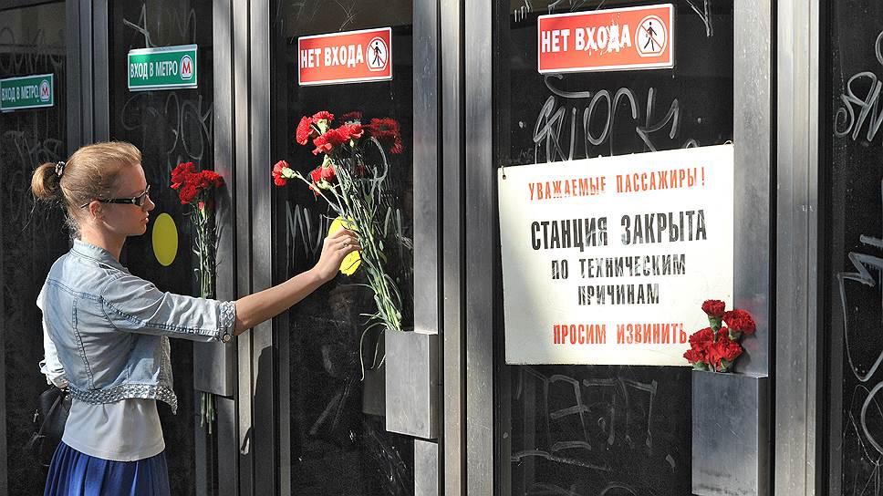 Почему в катастрофе в метро обвинили мастеров