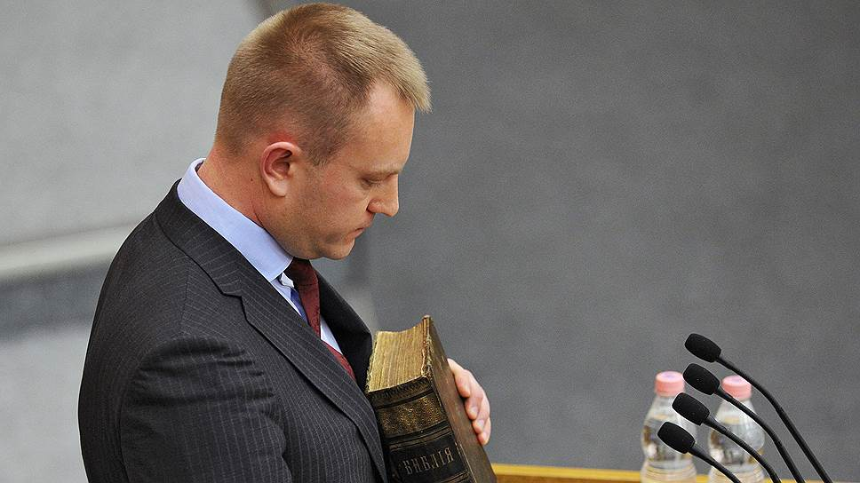 Депутат Госдумы Иван Сухарев