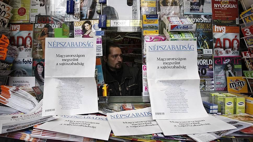 Почему ЕС критикует Венгрию за закон о рекламе в СМИ