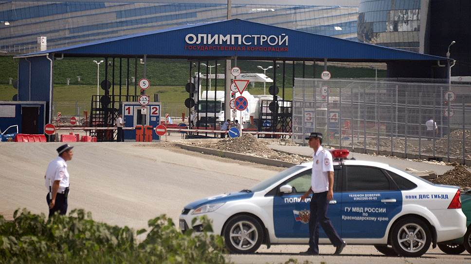 Минстрой подвел итоги Олимпиады
