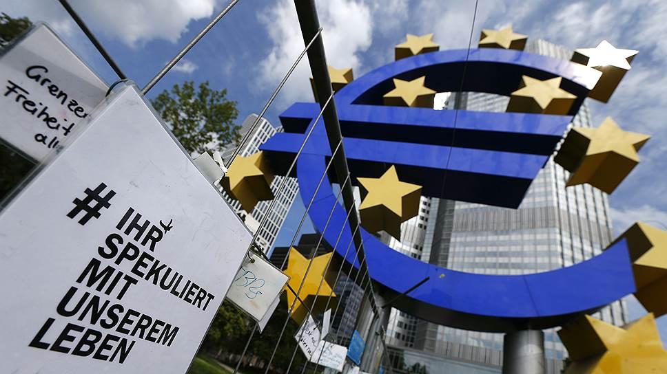 Как Европа сохранила ставку