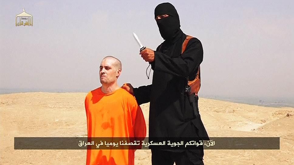 Боевики «Исламского государства» казнили американского журналиста