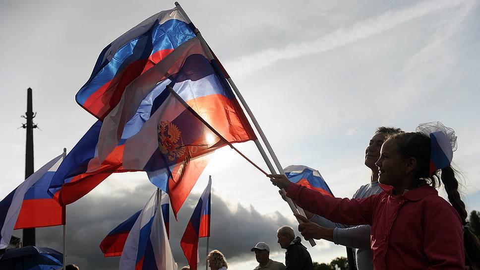 Насколько россияне доверяют президенту