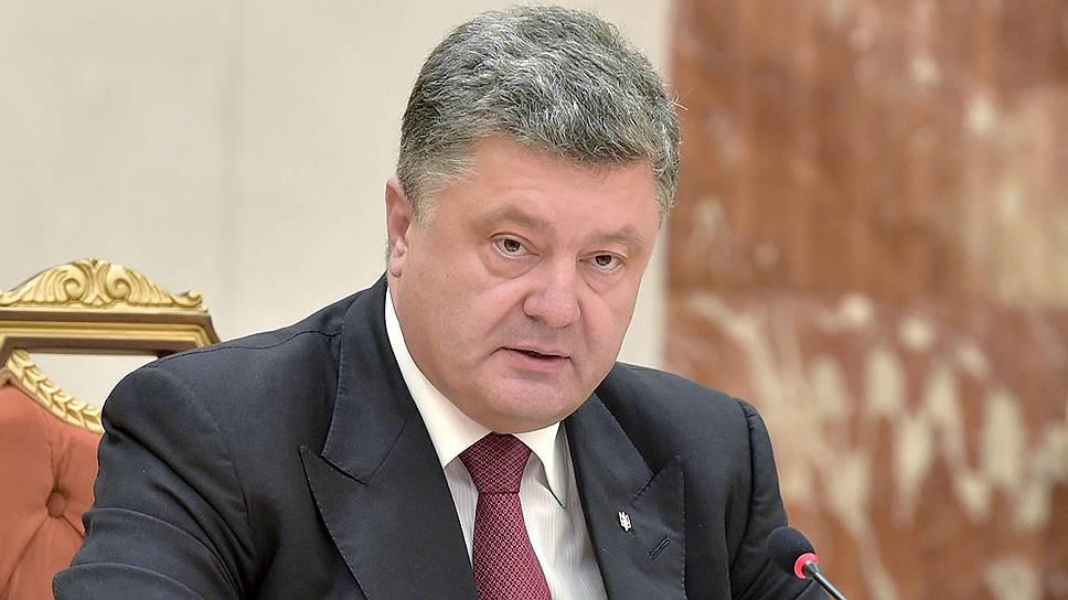«Фактически произошло введение российских войск в Украину»