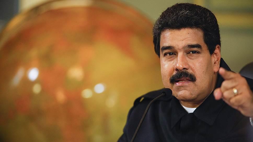 Как Венесуэла и Куба заступились за Россию