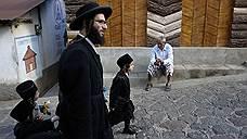 Евреи шумною толпой
