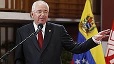 Глава нефтегазовой отрасли возглавил венесуэльский МИД